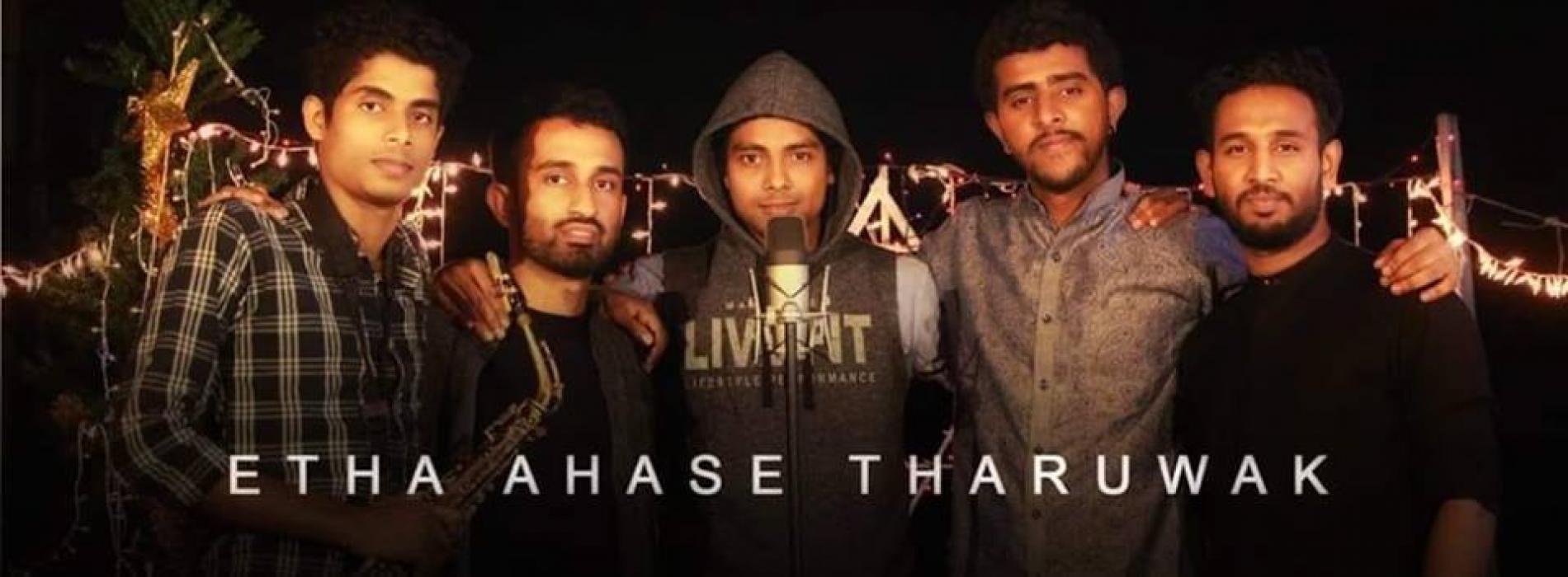 Etha Ahase Tharuwak ( ඈත අහසෙ තරුවක් ) ft. Sadara Bandara