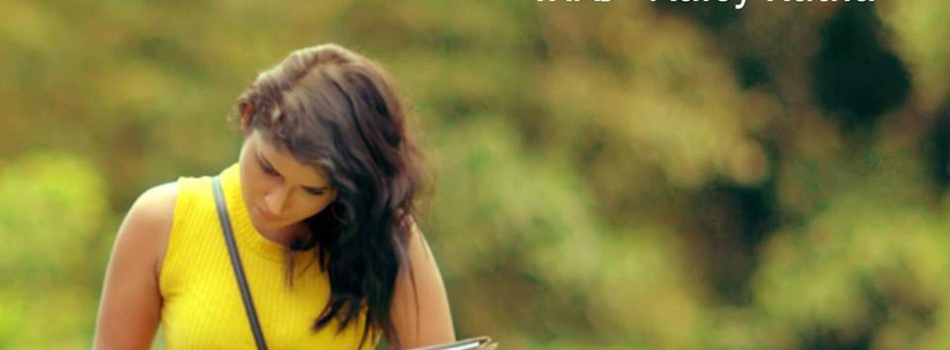 Iraj – Aaley Katha | ආලේ කතා