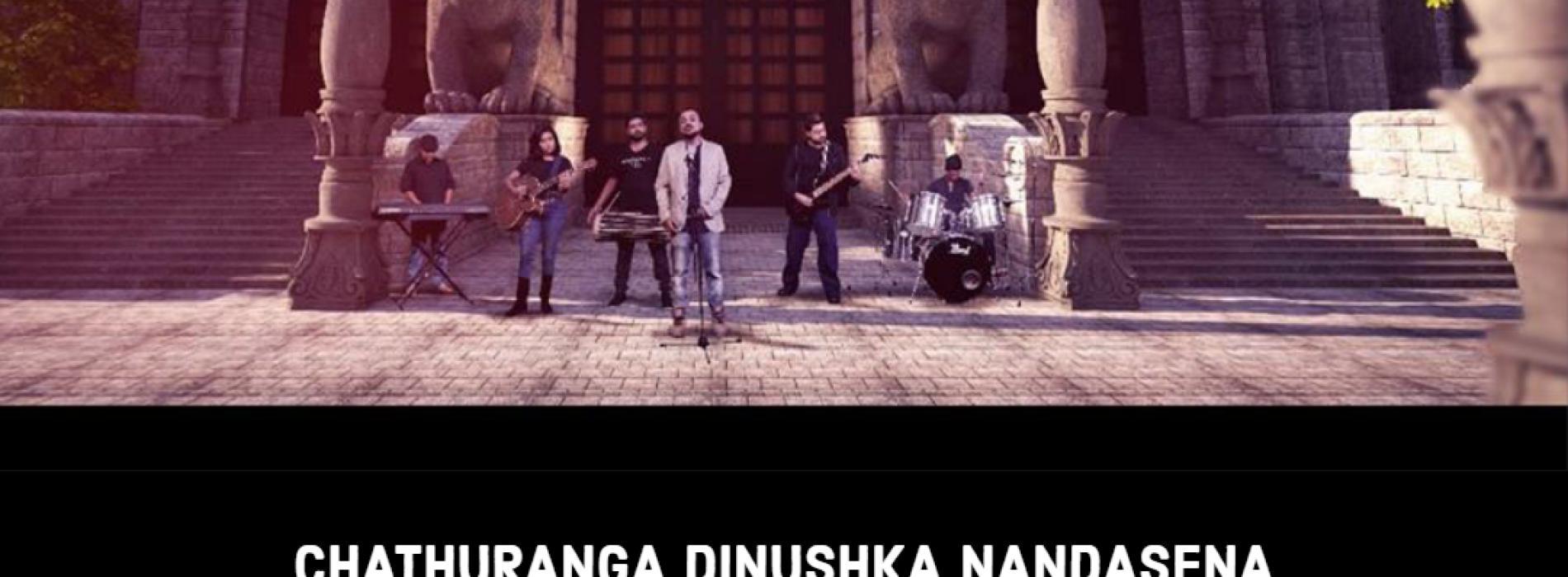 Chathuranga Dinushka Nandasena – Borukara Thol Eththi Official Music Video (බොරුකාර තොල් ඇත්ති)