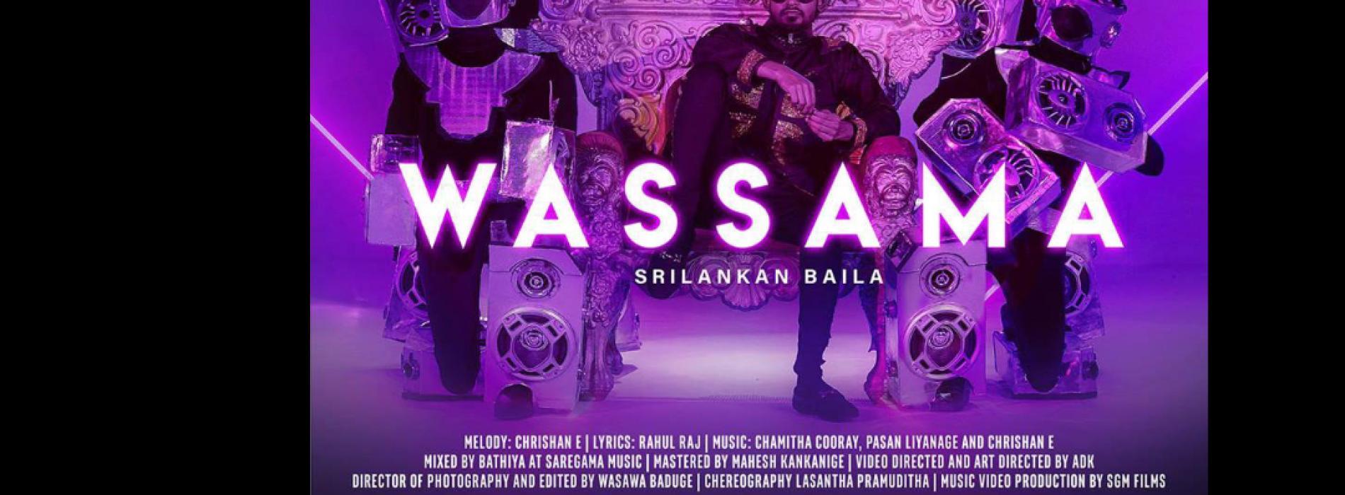 ADK – Wassama