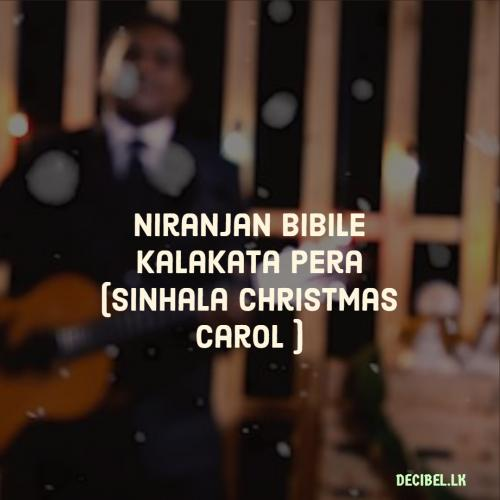 Niranjan Bibile – Kalakata Pera (Sinhala Christmas Carol )