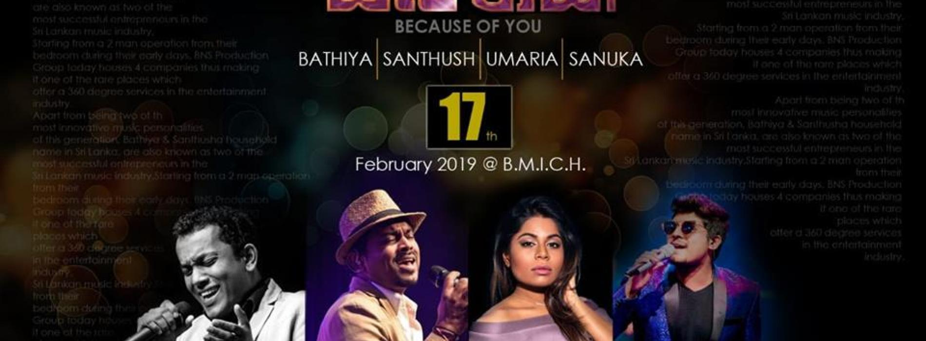 ඔබ නිසා (Because Of You) – Bathiya and Santhush