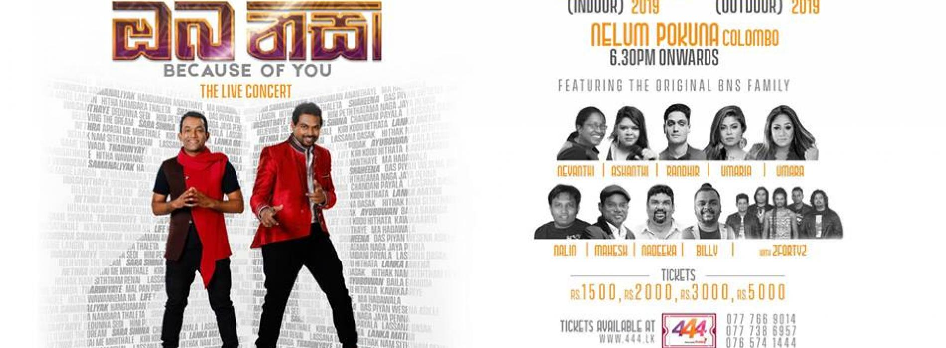 """BNS """"ඔබ නිසා"""" Because of You – The Live Concert"""