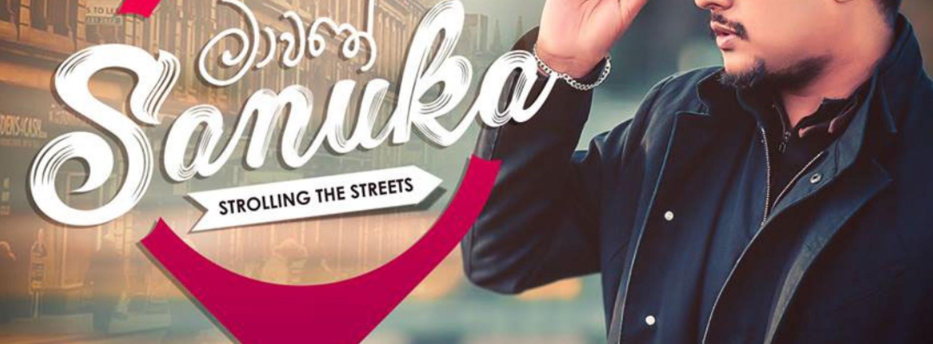 මාවතේ SANUKA – Ciao Malli (Strolling the streets in Venice, Italy) Acoustic Version