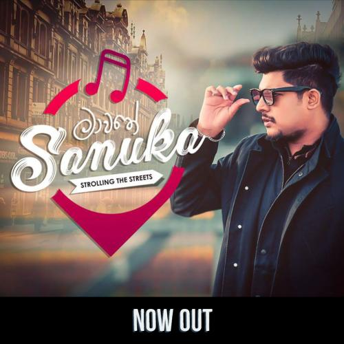 මාවතේ SANUKA – Ciao Malli (Strolling the streets in Venice, Italy) Acoustic Version