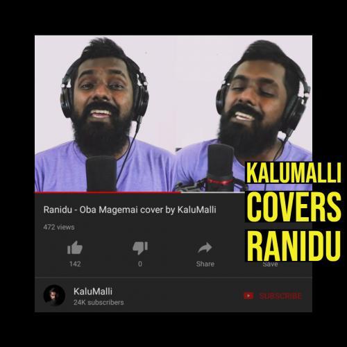 KaluMalli – Oba Magemai (cover)