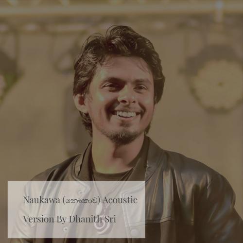 Naukawa (නෞකාව) Acoustic Version By Dhanith Sri
