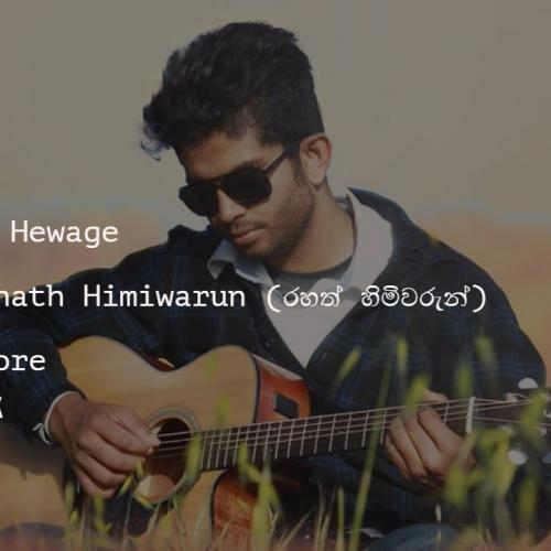 Dhyan Hewage : Decibel Exclusive