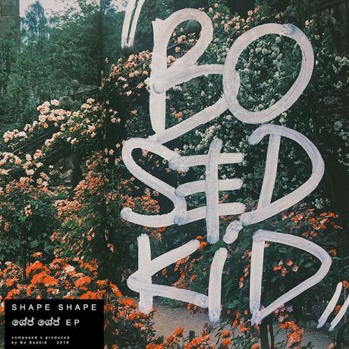 Bo Sedkid – Shape Shape ශේප් ශේප් EP