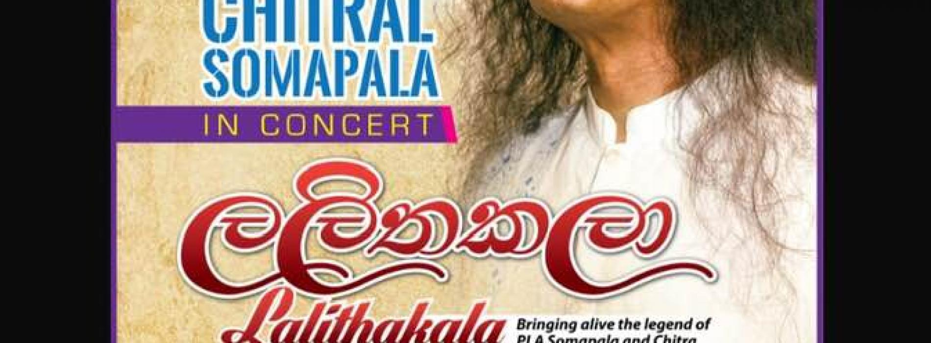Chitral Somapala Announces A Special Concert In Feb!