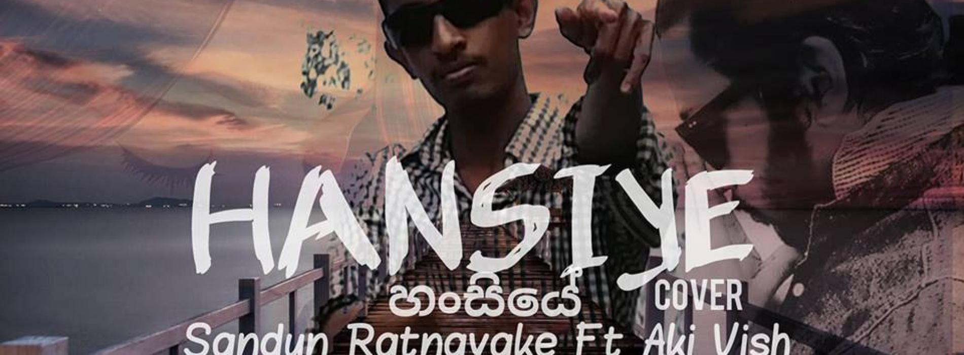 Sandun Ratnayake : Hansiye – හංසියේ (Cover)
