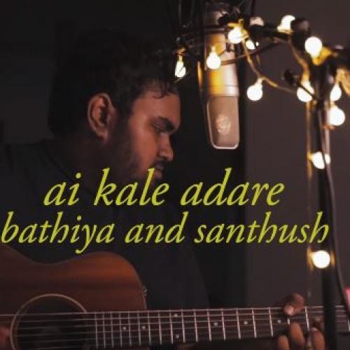 Minesh Dissanakaye – (Bathiya And Santhush) Ai Kale Adare (Cover)