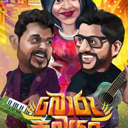 Mangus Ft Masha – බොරු සමයං | Boru Samayan | Rowdy Baby Sri Lankan version