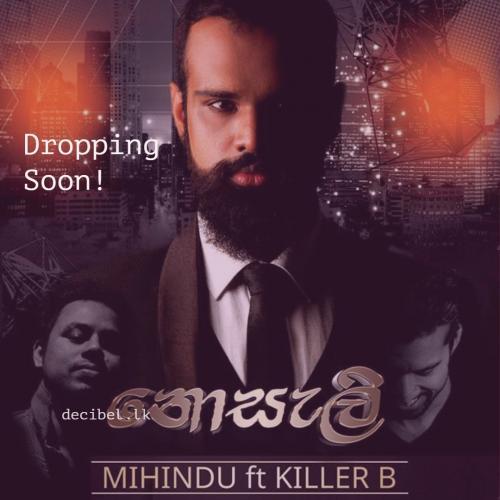 A Mihindu Ariyaratne & Killer B Collaba Drops Soon!