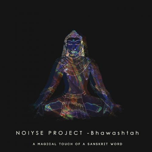 The NOIYSE PROJECT Has A New Track Dropping Today