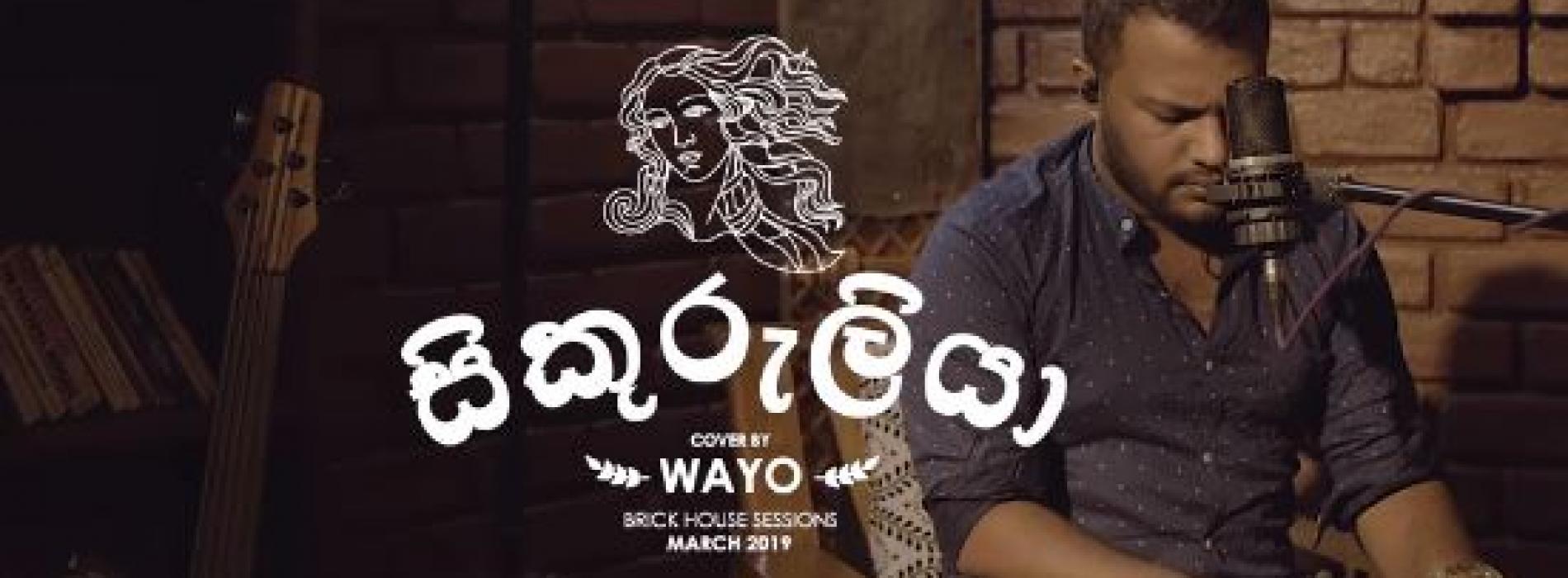 Sikuruliya සිකුරුලියා (Cover) – WAYO Brick House Sessions (March 2019)