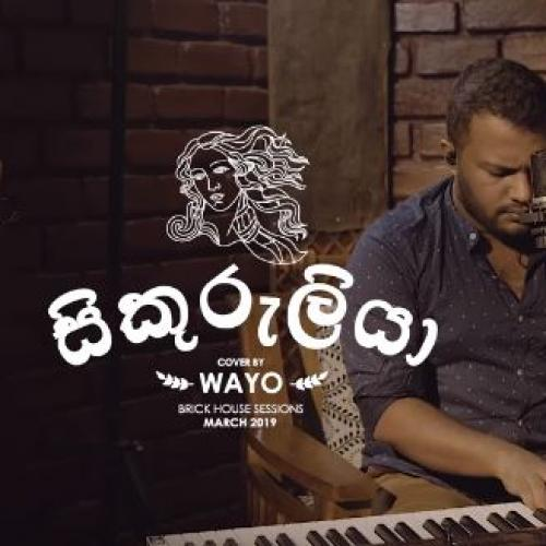 Sikuruliya සිකුරුලියා (Cover) – WAYO Brick House Sessions (March 2019)