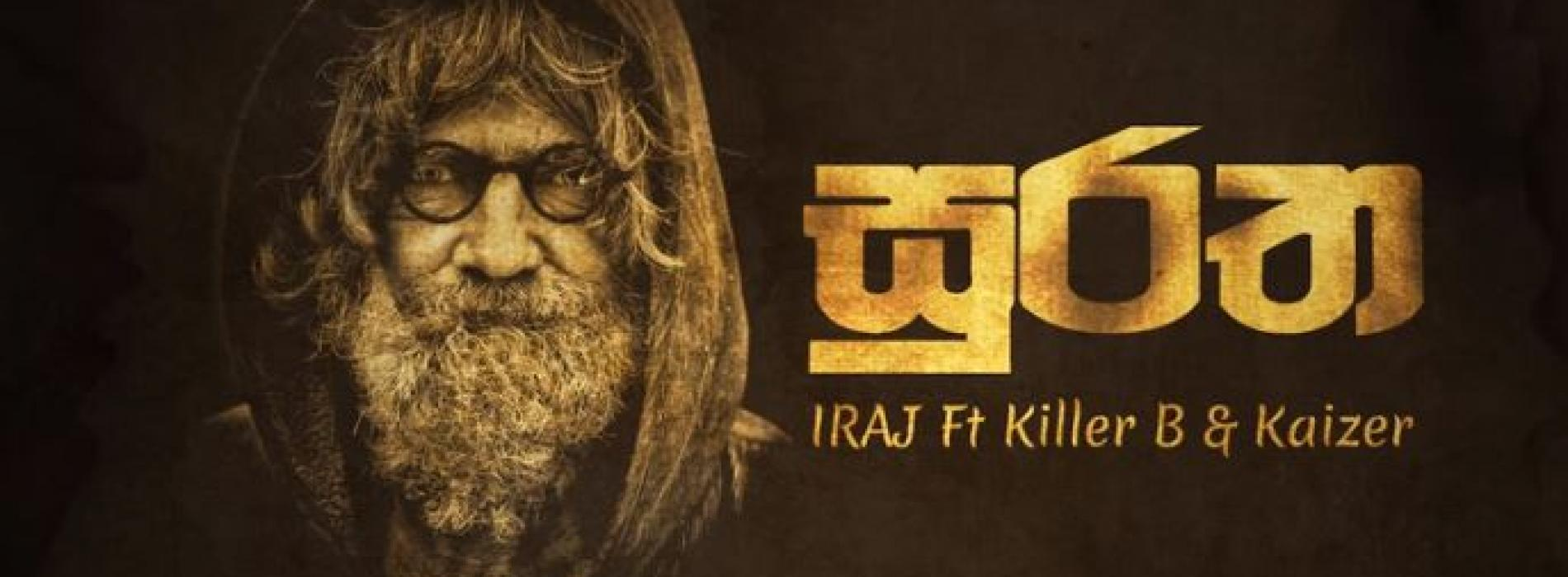 Suratha – IRAJ Ft Killer B & Kaizer