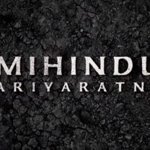 Mihindu Ariyaratne – Sihine Soya Enawa [Official Trailer]