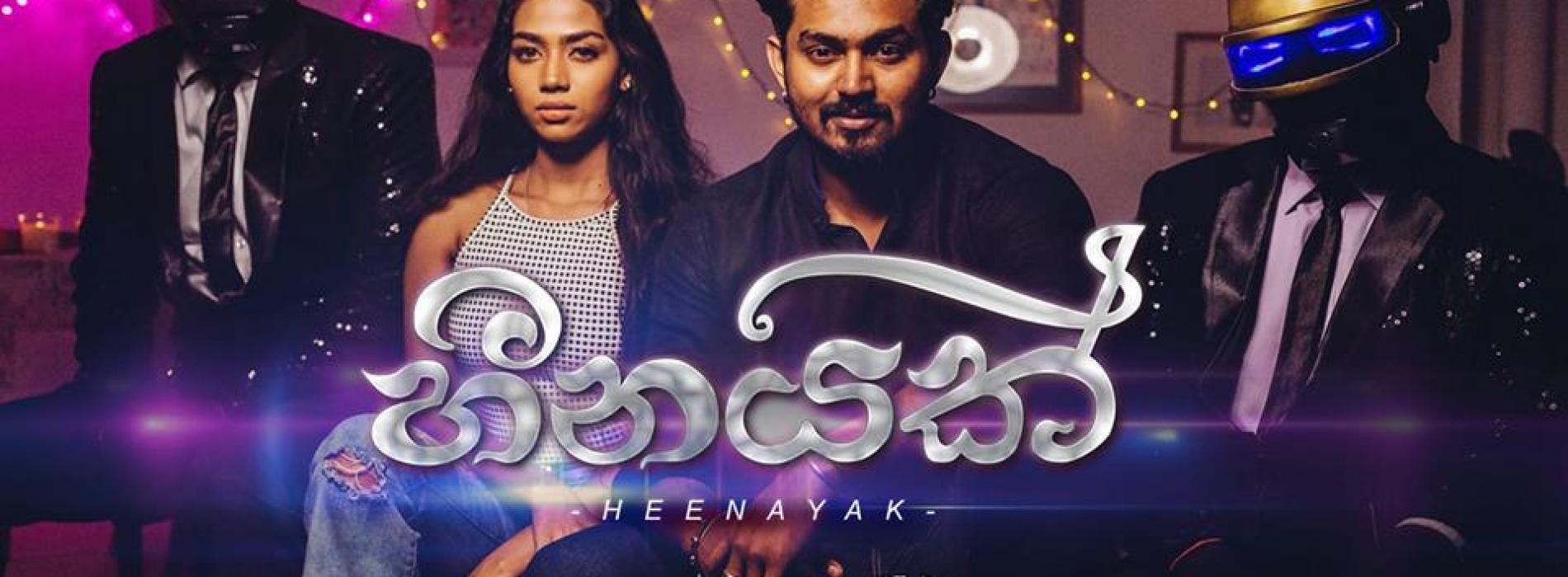Heenayak (හීනයක්) by FamousC | Charith Jayaneththi