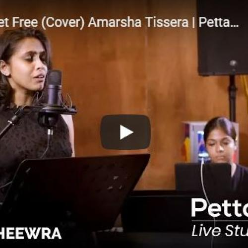 Sia – Bird Set Free (Cover) Amarsha Tissera | Pettah Effect Live Studio Sessions