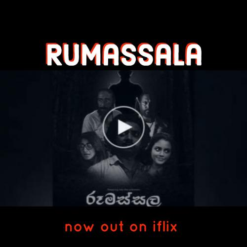 Rumassala – Now Out On iFlix