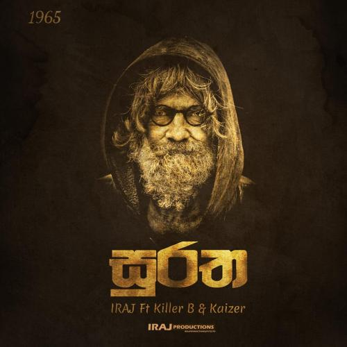 Iraj Announces A Release Date For His Newest Video