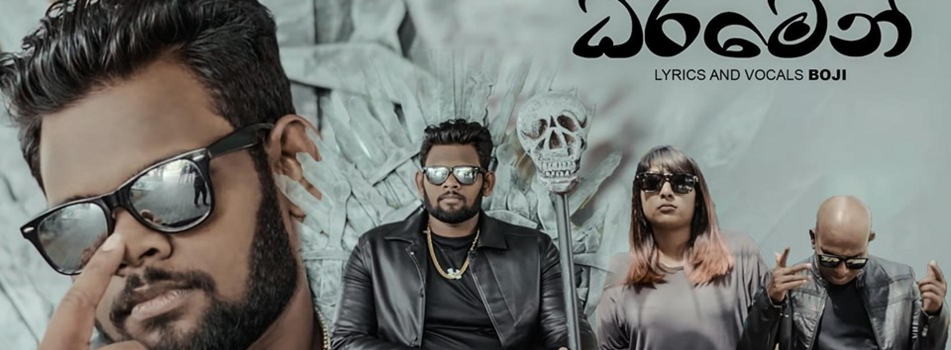 Dharmen Official Music Video   BOJI