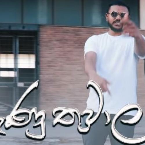 PAARUNUTHUWALA – Official Music Video | San Sanjeeve | Dzio