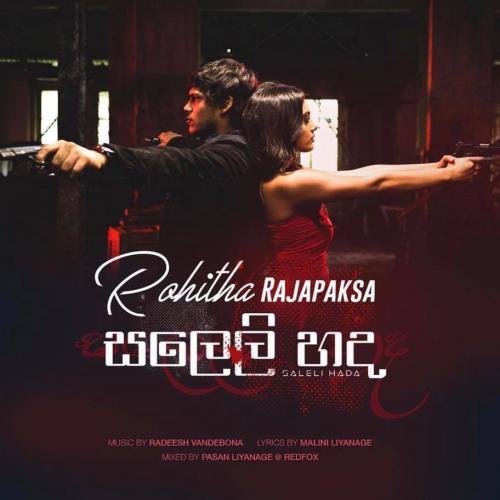 Rohitha Rajapaksa – සලෙලි හද (Saleli Hada)