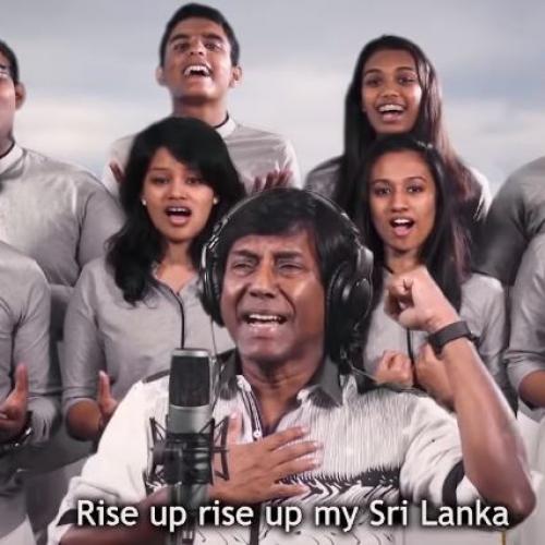 Rise Up Sri Lanka By Rukshan Perera