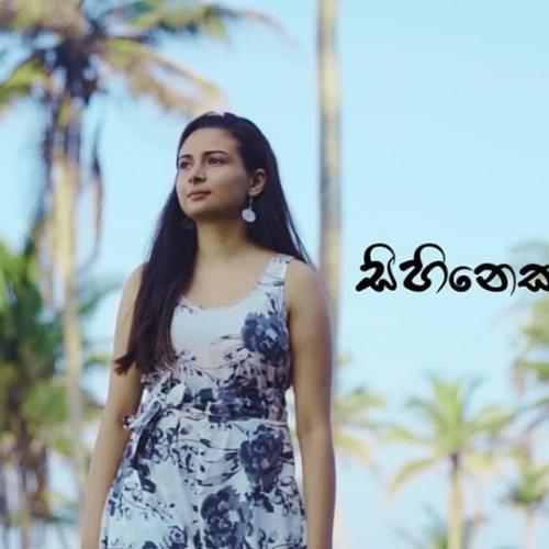 Sihineka Arthaya – Stephanie Sansoni & Pasan Liyanage | Official Music Video