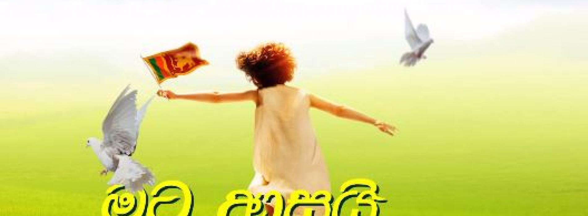 Mata Aasai Piyambanna – Azim Ousman Ft Dimi3 & Dilo (Official Lyric Video)