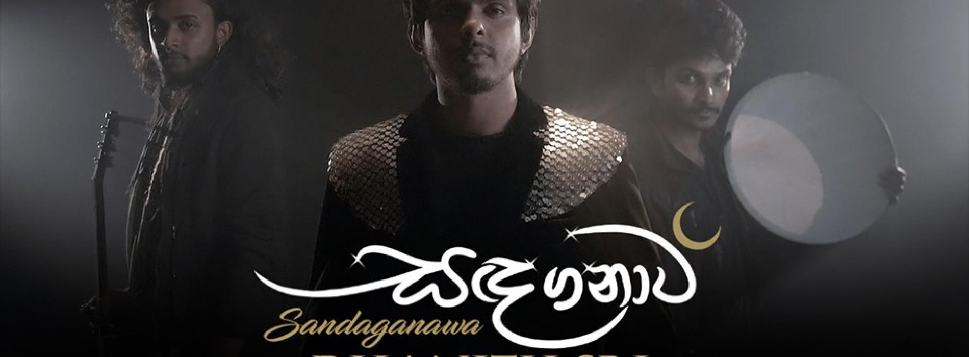 DHANITH SRI – Sandaganawa (සඳගනාව) Official Music Video