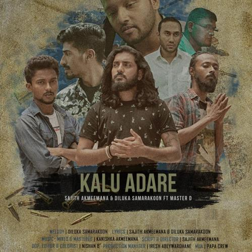 KALU ADARE | කලු ආදරේ Official Trailer | Sajith Akmeemana & Diluka Samarakoon Ft Master D