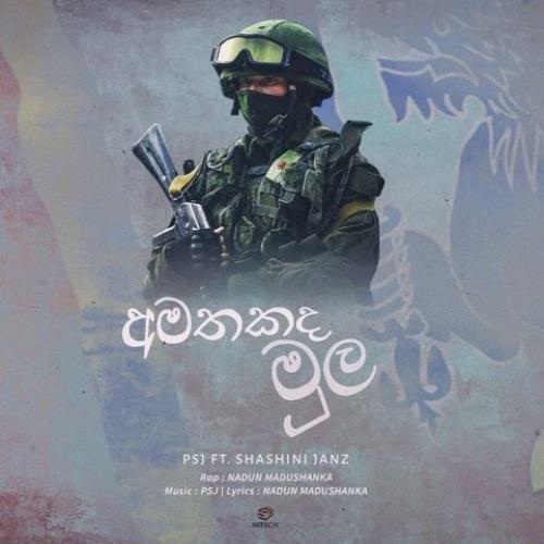 PSJ – Amathaka Mula (feat Shashini Janz & Nadun Madushanka) [Y3hen Ranmina Remix]