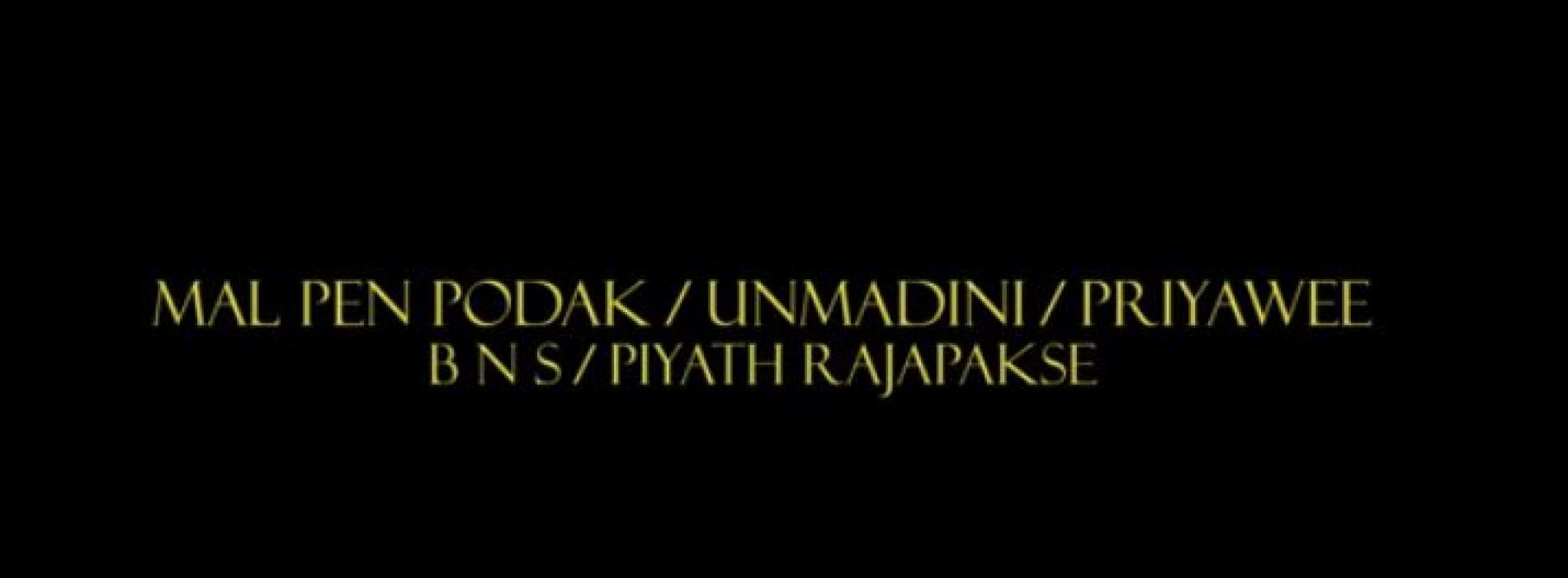 Minesh Dissanayake – Mal Pen Podak & Unmadini (Mashup Cover)