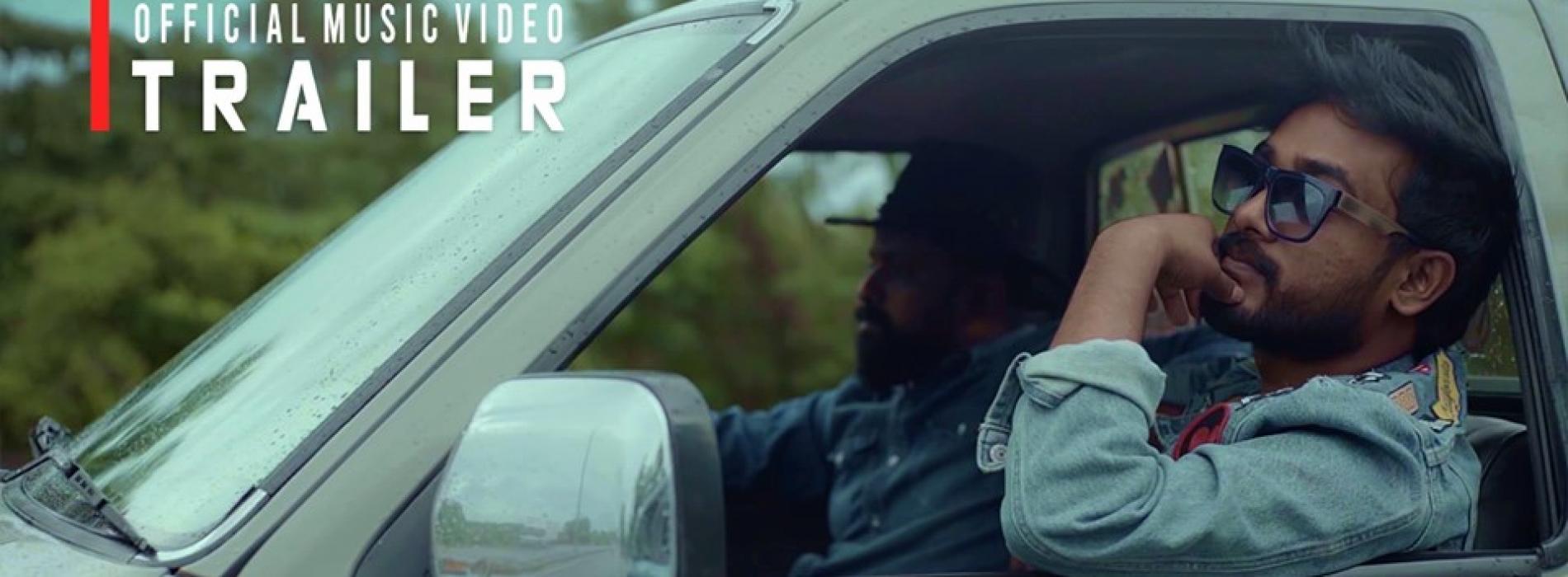 Dinesh Gamage – Rachanaya – Official Music Video Trailer [2019]