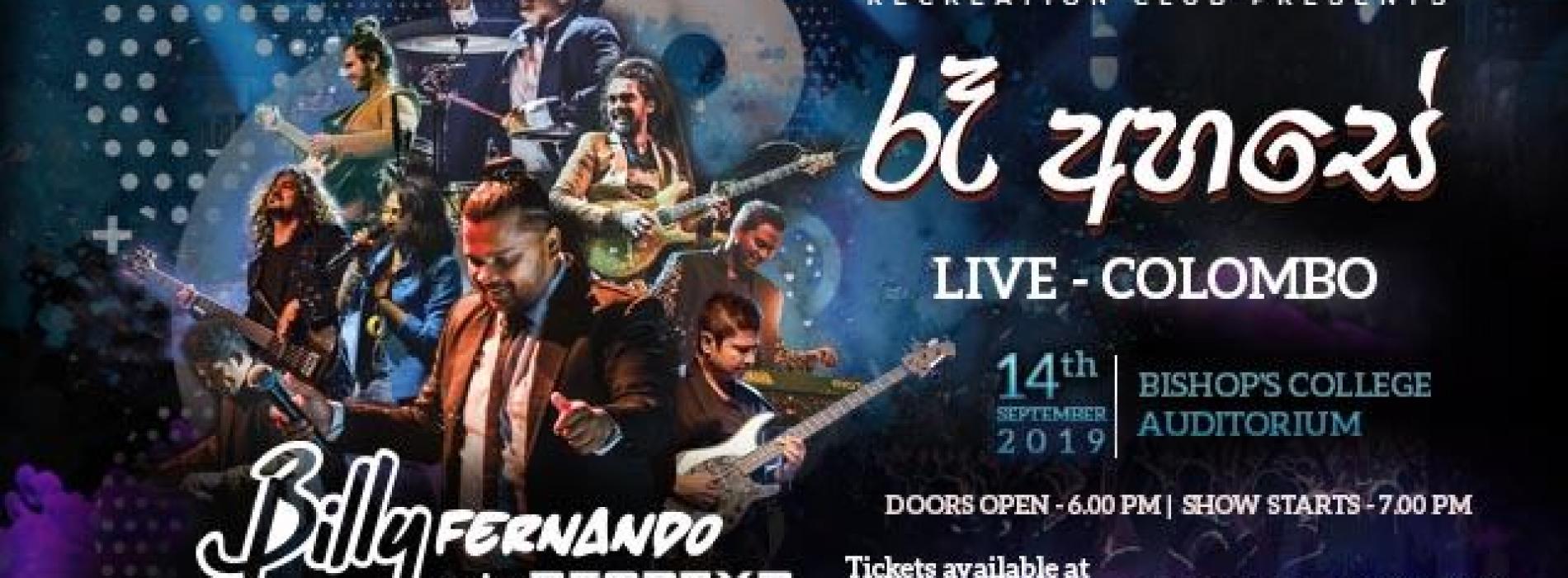 Ra Ahase Live – Colombo