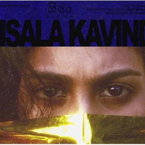 Nisala Kavinda – Seema (සීමා)