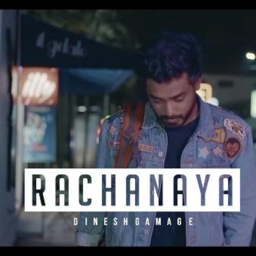 Dinesh Gamage – Rachanaya (රචනය) Official Music Video [2019]
