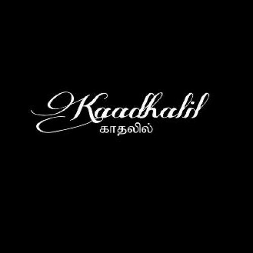 KAADHALIL – Soundarie David Rodrigo – Official Music Video Trailer