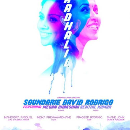 Kaadhalil – Upcoming Original Tamil Song – Behind The Scenes