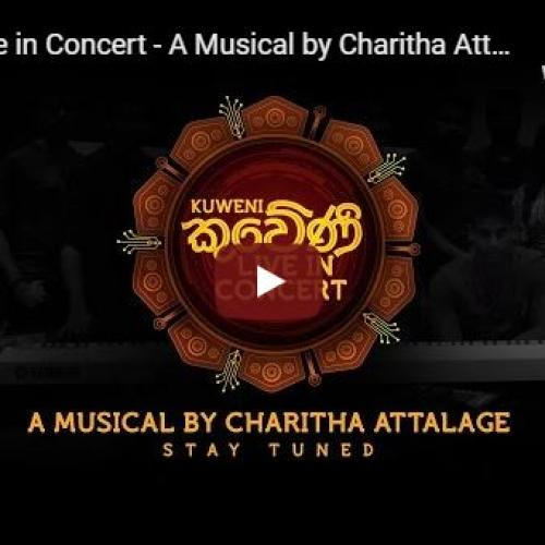 Kuweni Live In Concert – A Musical By Charitha Attalage (Official Trailer)