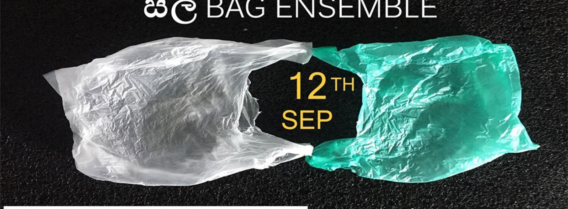 සිලි Bag Ensemble