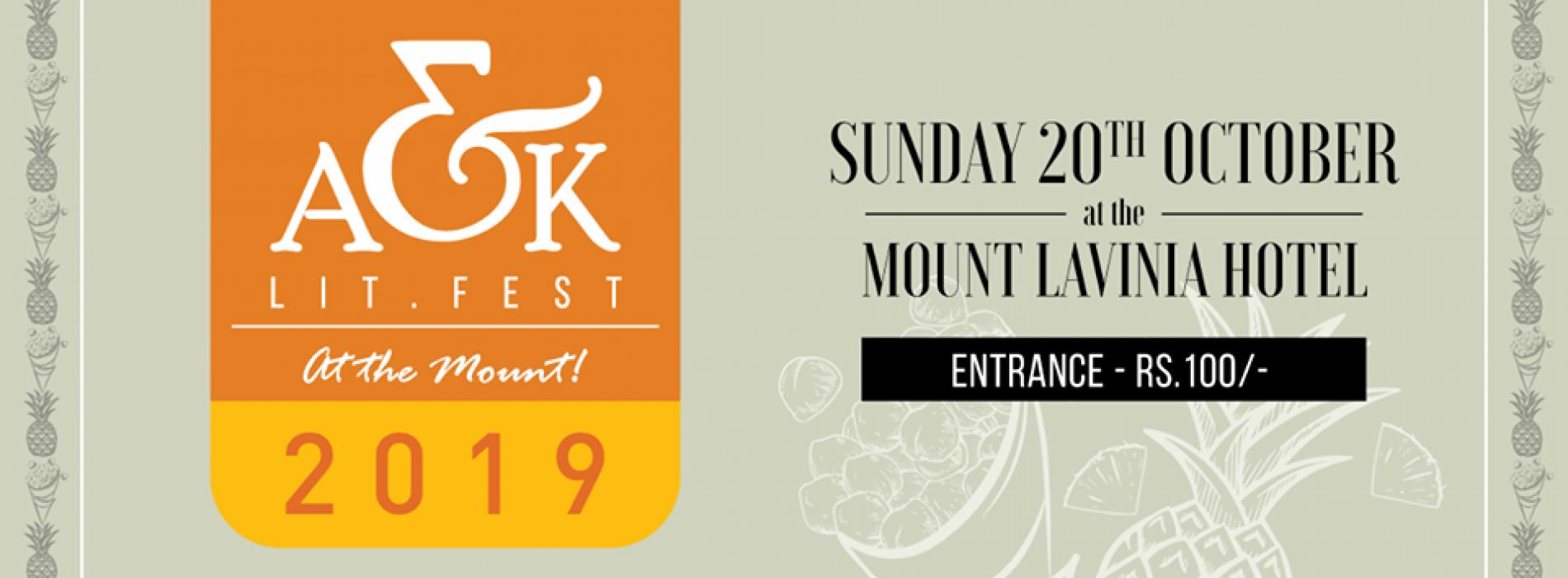 AK Lit Fest 2019