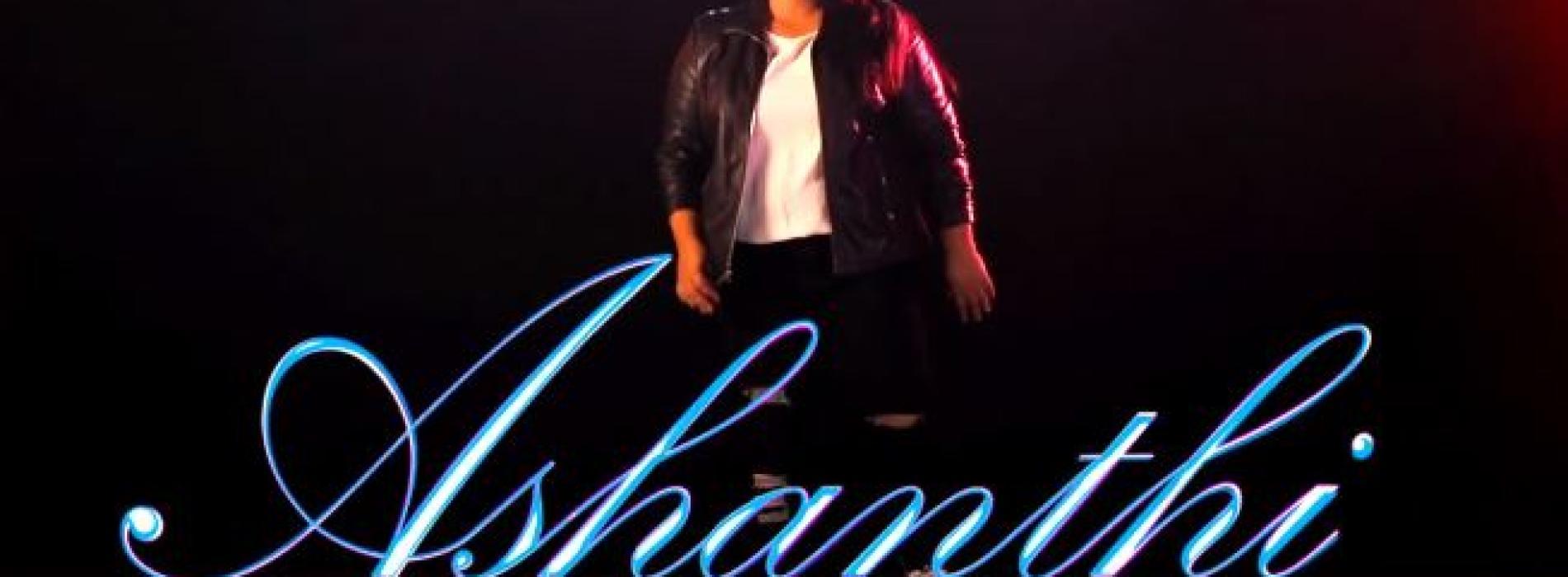 Ashanthi Ft Kaizer Kaiz – Kukula | කුකුළා (Official Music Video)