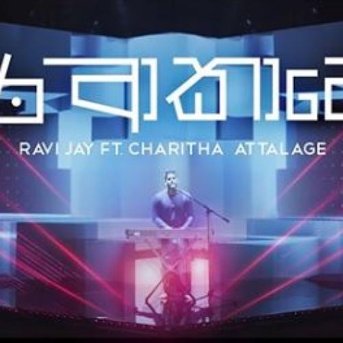 Dura Akahe ( දුර ආකාහේ ) – Charitha Attalage Ft Ravi Jay   Chandrasena Thalangam