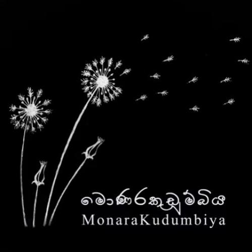 MonaraKudumbiya – Escape