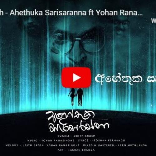 Udith Erosh – Ahethuka Sarisaranna Ft Yohan Ranasinghe
